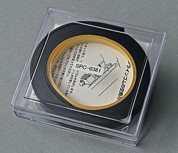 Hartschneidleiste 2mm lang für CG-9/12/101/121, CG-100/130EX/LX, CG-130/160FX