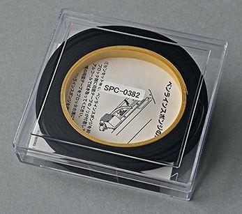 Softschneidleiste 2mm lang für CG-160FX und FXII