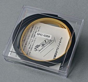 Hartschneidleiste 2mm kurz für CG-60EX/st/SR/SL, CG-75FX
