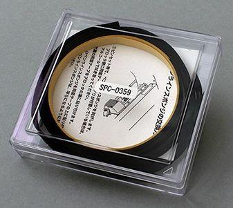 Softschneidleiste 2mm kurz für CG-60EX/st/SR/SL, CG-75FX
