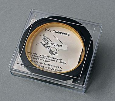 Hartschneidleiste 2mm für CG-100SRII und SRIII