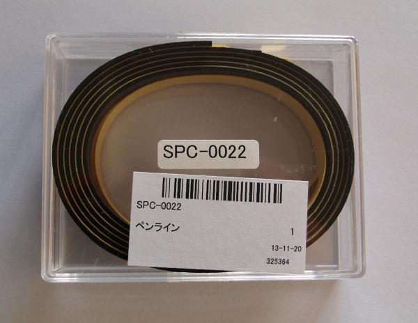Hartschneidleiste 1mm für CG-5/6/45/50/51/60/60I/61/90/90I/90SD/100